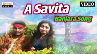 A Savita Aga Savita | Video Song | Ravi Khillare | Banjara