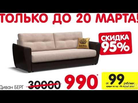 Введение в заблуждение потребителя, или как не нужно делать маркетинг (Красноярск)