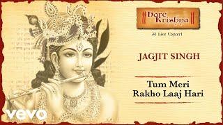 Tum Meri Rakho Laaj Hari - Live Concert | Jagjit   - YouTube