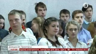 Украина. Новости. Донбасс. АТО. 22-11-2016.  09h00.  5 Канал