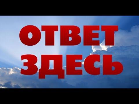 Заработать 1000 рублей в день на биткоинах