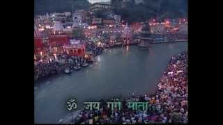 Ganga Aarti [Full HD Song] with Lyrics By Anuradha Paudwal - Download this Video in MP3, M4A, WEBM, MP4, 3GP