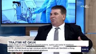 RTK3 Lajmet e orës 12:00 30.06.2020