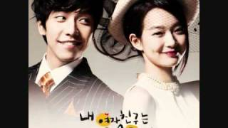 [HQ / DL] 이선희(Lee Sun Hee) - 여우비 (Fox Rain)