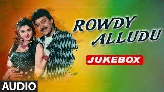 Rowdy Alludu Jukebox | Rowdy Alludu Songs | Chiranjeevi, Shobana, Divya Bharati | Bappi Lahari