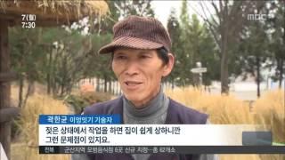2015년 12월 07일 방송 전체 영상