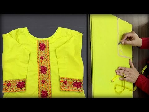 Kameez Cutting And Stitching Very Easy Step By Step || In Urdu