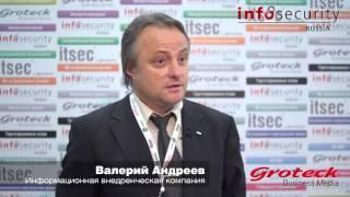 Валерий Андреев, Информационная внедренческая компания