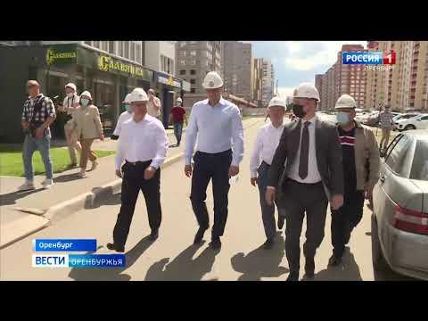 Глава Минстроя РФ Владимир Якушев остался доволен визитом в Оренбург