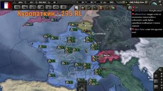 "Hearts of Iron IV - обзор мода ""The Great War"""