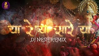 AIDC - Bounce (Original Mix) | DJ Dharak | AIDC Records