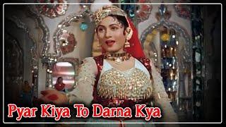 Pyar Kiya To Darna Kya Video Song | Mughal E Azam Movie | Lata Mangeshkar,Dilip Kumar,Madhubala