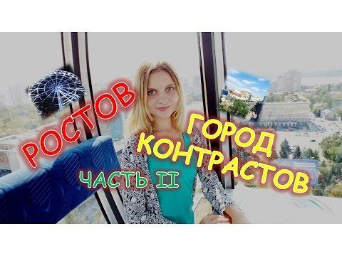 การผ่าตัดหลอดเลือดใน Rostov ราคาดอน