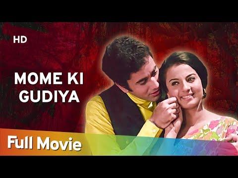 Mome Ki Gudiya (HD) Ratan Chopra | Tanuja | Helen 70's Hindi Movie