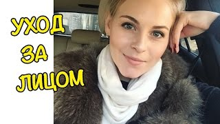 МОЙ УХОД ЗА ЛИЦОМ / KATRINA BERRY