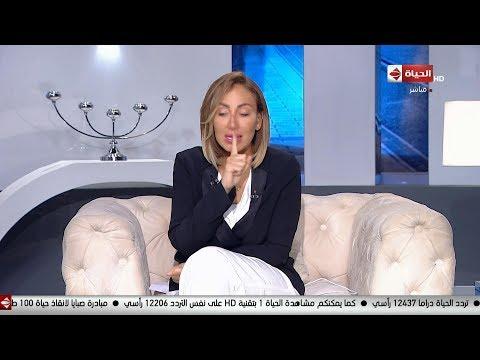 """ريهام سعيد بعد معجزة شفائها: """"أنا مكسوفة من ربنا"""""""