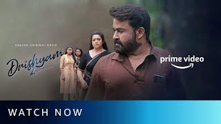 Drishyam 2 Trailer