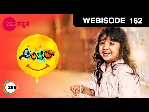 Anjali - The friendly Ghost - Popular Kannada Serial - Episode 162  - April 20, 2017 - Webisode