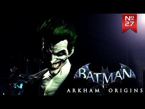 Обзор Batman: Arkham Origins (Sorcastic Blog)