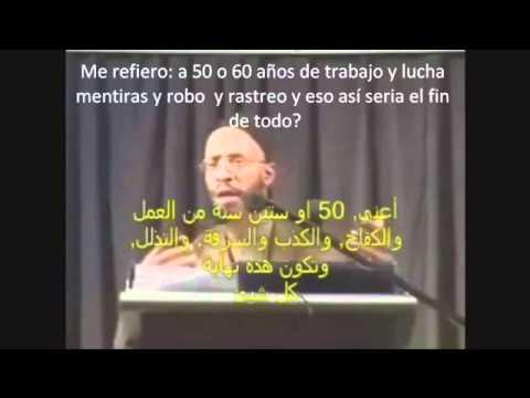 Islam La tumba