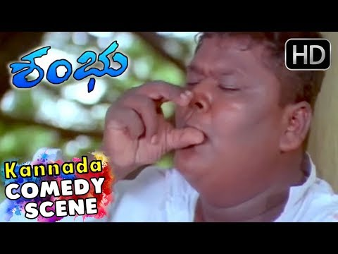 Kaashi and Bullet Prakash Mental Hospital Scene - Kannada Comedy Scenes | Shambu Kannada Movie