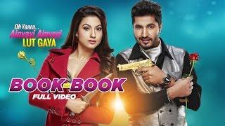 Book Book Oh Yaara Ainvayi Ainvayi Lut Gaya  Jassi Gill