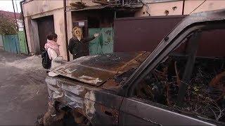Деякі забудовники погрожують громадянам: підпалюють авто і виживають з будинків