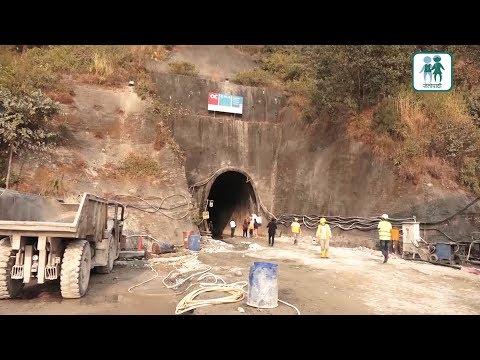 सिएमसीसँग ठेक्का सम्झौता तोड्दै सरकार (भिडियो रिपोर्ट)