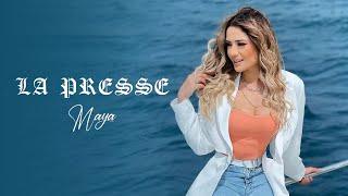Maya - La Presse (Music Video) تحميل MP3