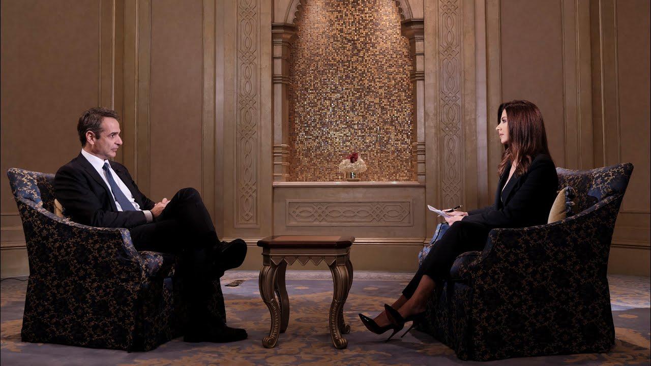 Συνέντευξη του Πρωθυπουργού Κυριάκου Μητσοτάκη στο τηλεοπτικό δίκτυο Sky News Arabia