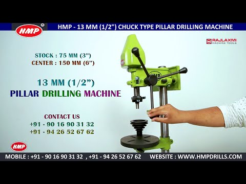 HMP-03 13mm Chuck Type Pillar Drill Machine
