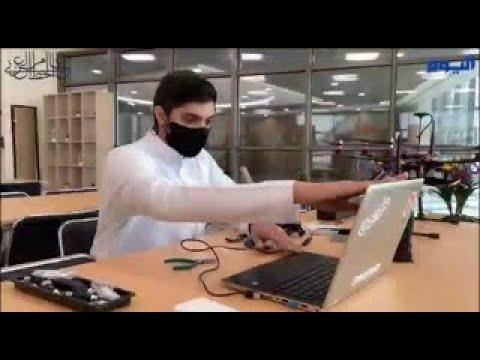 الأول من نوعه.. اختراع سعودي يحمي المسيرات من السقوط