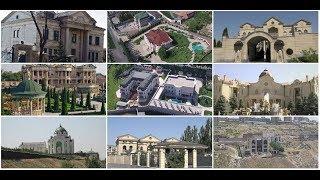 Ո՞վքեր են  Հայաստանի ամենաթանկարժեք առանձնատների սեփականատերերը  և որքա՞ն գույքահարկ են  վճարում