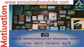 Motivational Video   Motivational Quotes   Motivational Status   Morning Motivation