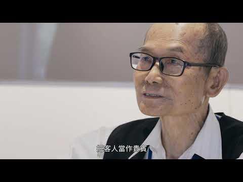 金質獎邱雲陽-第27屆全國績優文化志工