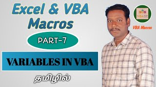 PART 7 - WHAT IS VARIABLE AND HOW TO DECLARE VARIABLES IN EXCEL VBA MACRO (TAMIL)   Kallanai YT