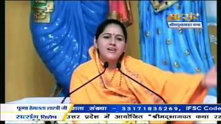 Superhit Krishan Bhajan !! Ye Meri Arzy hai !! 9627225222 !! Devi Hemlata Shastri ji