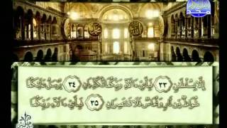 HD المصحف المرتل 27 للشيخ محمد أيوب حفظه الله