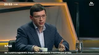 Мураев: Если Зеленский пойдет по пути референдума ему многое можно будет простить