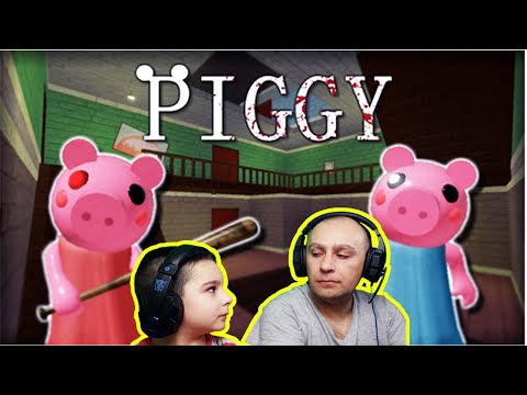 Roblox Piggy | Playing Roblox for the first time | Elephant Pig