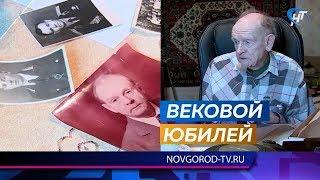 Ветеран Великой Отечественной войны Федор Артемович Блохинов отметил сотый день рождения