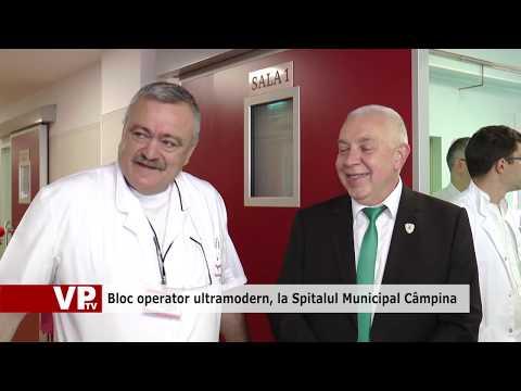 Bloc operator ultramodern, la Spitalul Municipal Câmpina