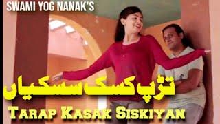 Tarap Kasak Siskiyan Song - Lyrics - Yog Nanak - YouTube