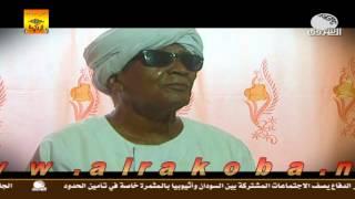 تحميل اغاني مبارك حسن بركات - من سوالفو MP3