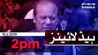 Samaa Headlines - 2PM - 16 February 2019