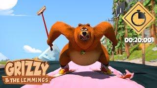 20 minutes de Grizzy & les Lemmings // Compilation #04 - Grizzy & les Lemmings
