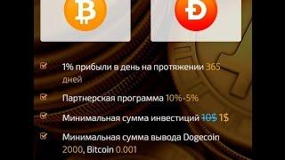 Blackcloud  облачный майнинг заработок BITCOIN бонус 1.5 Kh/s