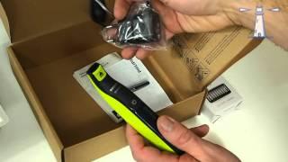 Philips One Blade - Die Rasierer Weltneuheit! Unboxing deutsch.