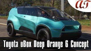 Toyota uBox Deep Orange 6 Concept * A&T Design