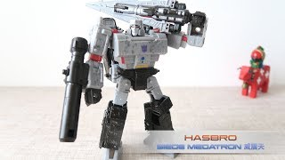 小不高兴和他的小伙伴们——Transformers War For Cybertron SIEGE MEGATRON (Voyager) 威震天 围城 (V级)